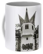 Pudu Prison Coffee Mug