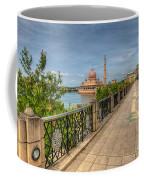 Putrajaya Lake Coffee Mug by Adrian Evans