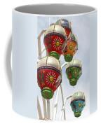Rainbowheel Coffee Mug
