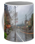 Rainy Day Nikko Coffee Mug