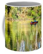 Reflections Of Fathers' Day Coffee Mug