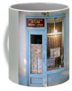 Repair Of Nylons. Belgrade. Serbia Coffee Mug