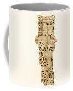 Rhind Papyrus Coffee Mug
