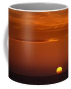 Rising Sun Coffee Mug
