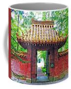 Rockefeller Garden Entry Coffee Mug