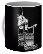 Russia: Throne Of Ivan Iv Coffee Mug