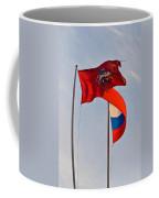 Sails Of Hope Coffee Mug