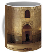Sala De Las Dos Hermanas Coffee Mug