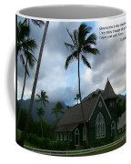 Scripture And Picture Ephesians 3 21 Coffee Mug