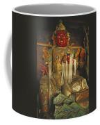 Sculpture Of Wrathful Protective Deity Coffee Mug