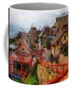Sea Town Coffee Mug