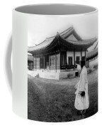 Seoul Korea - Imperial Palace - C 1904 Coffee Mug
