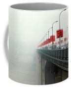 Shibanpo Bridge Coffee Mug