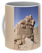 Shobak Coffee Mug