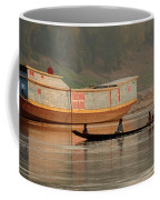 Silence On The Mekong Coffee Mug