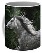 Silver Dapple Coffee Mug