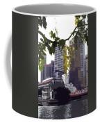 Singapore ... The Lion City  Coffee Mug