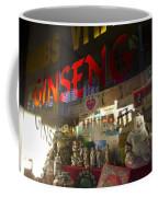 Smiling Buddha In The Window Coffee Mug