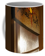 Solstice Cafe Coffee Mug