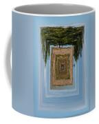 Sorbus Square Coffee Mug