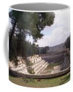 South Pool Coffee Mug