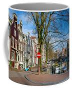 Spiegelgracht 36. Amsterdam Coffee Mug