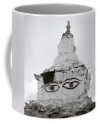 Spirituality In The Himalayas Coffee Mug