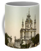 St Andrews Church In Kiev - Ukraine  Coffee Mug