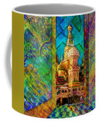 St Basils Coffee Mug