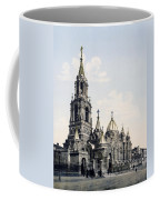 St. Demitry Church - Charkow - Ukraine - Ca 1900 Coffee Mug