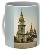 St Michaels Monastery In Kiev - Ukraine Coffee Mug