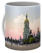 St Sophia Cathedral In Kiev - Ukraine - Ca 1900 Coffee Mug