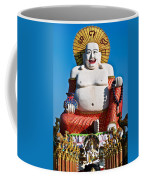 Statue Of Shiva Coffee Mug