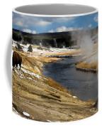 Steam Heating Coffee Mug