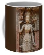 Stone Carving 2 Coffee Mug