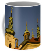Strahov Monastery - Prague Czech Republic Coffee Mug