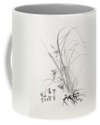 Sumi-e Four Coffee Mug