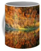 Sunset Glow On The Pond Coffee Mug