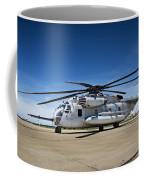 Super Stallion Coffee Mug