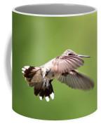 Sure Shy Coffee Mug