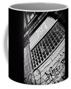 Surveilance Coffee Mug
