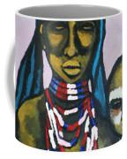 Suspire Coffee Mug