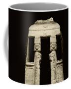 Temple Of Hathor Coffee Mug by Photo Researchers, Inc.