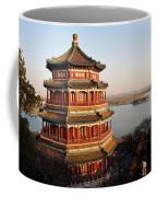 Temple Of The Fragrant Buddha Coffee Mug