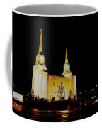 Temple Of The Later Day Saints Coffee Mug