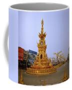 Thai Clock Tower  Coffee Mug