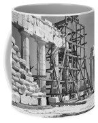 The Acropolis.  The Parthenon.  One Coffee Mug