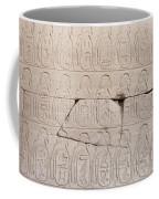 The Figures Of Prisoners On A Temple Coffee Mug