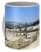 The Forum At Sebastia Coffee Mug