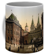 The Gate Of Notre Dame D Iberia Moscow Coffee Mug
